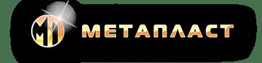 Компания «МЕТАПЛАСТ-СП»